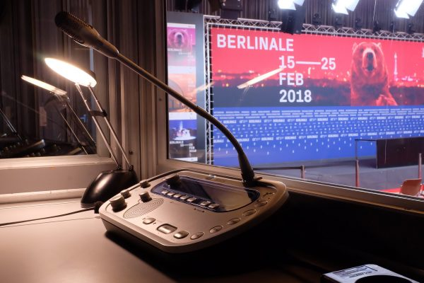 Berlinale (4)